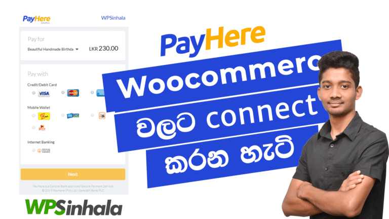 PayHere Payment Gateway to Woocommerce Sinhala