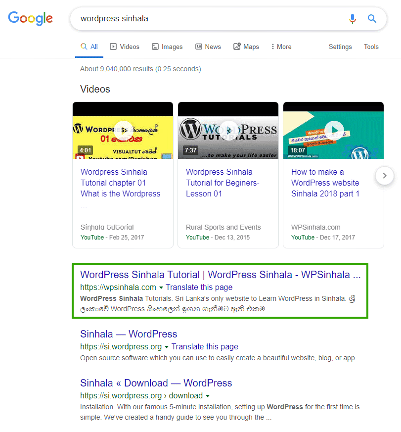 google results - sinhala