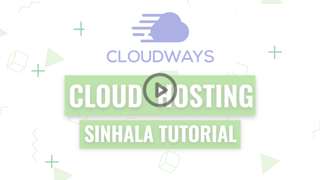 Cloudways Sinhala Tutorial